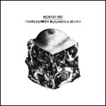 Album Review: Against Me! – Transgender Dysphoria Blues